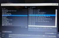 ムービースタジオ16について  ソニーのビデオカメラで撮った映像を DVDに焼きたいのですがうまくいきません。 ガイドの手順通りに操作するとMPEG2になりましたが DVDプレイヤーでは再生で きませんでした。...