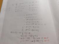 数A整数の問題です。「98x+28y=3の整数解を全て求めよ」という問題なのですが、画像の通り答えとあいません。どこで間違ったのか教えてください!