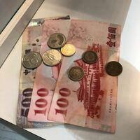 1 リラ 日本 円
