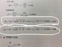この計算式を電卓で計算しても、上は12.48と下は-1.44になります。どう打てば解答と同じになるでしょうか?