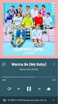 Wanna Oneのこのアルバム,なんて読むんですか?