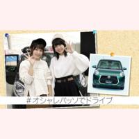 太田奈緒卒業公演に 広島県出身者は何人出演しましたか?