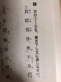 この問題なんですけど、このひらがなに直す漢字ってでてきたらすべてひらがなにするのですか??
