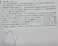 答えはいらないので解き方のみを小学生がわかるレベルで教えて下さい。よろしくお願い致します。