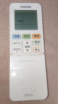 東芝エアコン リモコン WH-TA03EJ 43066057 TOSHIBA が作動しません。しかし、ネットで調べますと、この機種は生産完了とのことです。 このリモコンの代替品機種を知っている方、教えてください。よろしくお願い...
