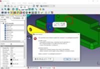 "FreeCAD 0.18で「円形稜線一致」を実行すると The assembly2 solver failed to satisfy constraint ""circularEdgeConstraint01"" というエラーが発生して処理が行われない。  FreeCADを使い始めて1週..."
