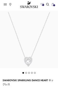 ブランドSWAROVSKIからでてるネックレスのことです。 素材名はロジウム・コーティングと書かれています。  価格は20350円なのですがこのネックレスについてるストーンはダイアモンドでは無いですよね?