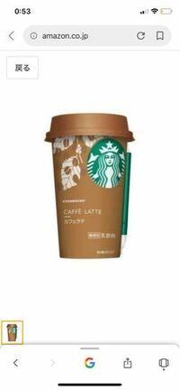 スタバのこの商品は砂糖やシロップは入っていますが? できたらコーヒーとミルクだけのが飲みたいです。