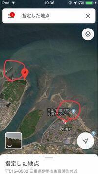 シーバスのルアー釣りに行くのですが写真の場所でどちらの方がいいでしょうか? 他にもここの方が良さそうなどの意見も下さい。