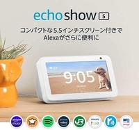 Echo Show 5 (エコーショー5)検討してます 1台だけ購入して外部から  スマホでペットの観察をすることは 機能的に可能なのでしょうか?