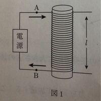 高校物理電磁気 矢印の向きに電流が流れた時磁束密度はどちら方向に発生しますか? どうやって見分けるのかも教えてください
