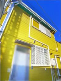 外壁の色が黄色の建物に住んだことがある方にお伺いをいたします。 ・ 黄色は幸福の色、と言われていますが、実際に外壁が黄色の建物の住居に住んで何か変わったことはございましたでしょうか。 ・ 例えば、思...