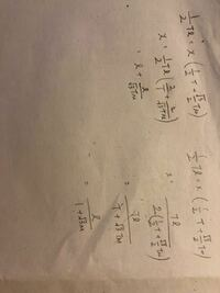 物理の計算過程なんですが、左の式が誤りであるのはなぜでしょうか? 右の式は正しいものです。  見にくいですが回答お願いします。