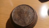 備前焼の宝瓶ですが作家さんが誰かわかりますか? 教えてください。