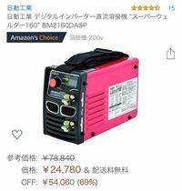 溶接初心者です。こちらの溶接機を購入したのですが、別売になっている溶接ホルダー、アースクリップは、説明書で紹介されている物を買うべきですか? それとも違う商品でも共通して使えるのです?  また、保護具...