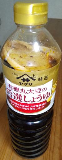 チャーシュー(豚バラブロック・濃口醤油・日本酒・青葱頭・生姜)を作った後の醤油タレを冷蔵保存してますが、消費期限はどのくらいもちますか?