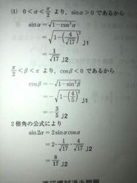 数学の進研模試過去問題の解答冊子の仕様の事で質問があるんですが。下の写真の 」1や」2 というのはどの様な意味を表しているんですか?