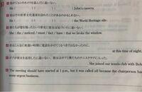 英語の問題英語の問題なのですが全く分かりません。どなたか教えてください。単元は助動詞を含む構文です。
