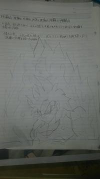 ドラゴンボール オリジナルのスーパーサイヤ人4描いてみた 髪型だけ丁寧に描きました、他は手抜きです。 一発で適当に描いた髪型なんですが自分で言うのもあれですが、上手くないですが?ラ フな髪型みたいで...