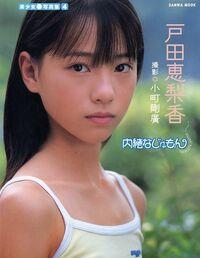 戸田恵梨香さんが「将来、子供がほしい」と発言しましたが戸田さんは子供の作り方をご存知なのでしょうか?
