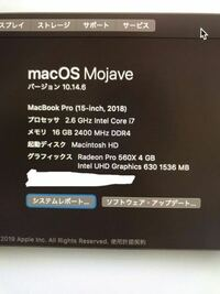 MacBook Proをトリプルディスプレイ(パソコン本体 + 4kディスプレイ×2 または 4k一枚 + LG UltraFine 5K Display一枚)にしようと考えているのですが、GPU負荷や発熱はどの程度でしょうか?パソコンはなるべく長く使 いたいので、あまり負荷が大きいようなら断念しようと思っています。  現在はパソコン本体 + 4kディスプレイ1枚(LG 24UD58-B 2...