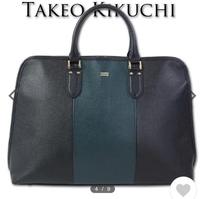 女性に質問です。このバッグは女性っぽいでしょうか?男が持ったら変でしょうか。  ※カテゴリは女性が多そうなところに選択しています。