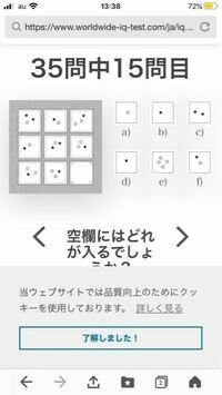解答解説をお願いします。 メンサの問題です 先程、同じ質問をしたのですが、分からなくなってしまったので再投稿です。  横並びで、白の数は固定。左と真ん中の黒を足して、黒2つで白1つになる。よって白3つ。 ...