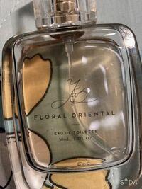 この香水のブランド名(?)わかる方教えてください ♂️ ♂️ 筆記体分からなくて(・ ・ )