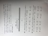 問3と問4の解き方を教えてください。  問3は解答ではcosの式を使って解いているのですが、理解できません。cos使わずにやろうとしているのですがうまくいきません。cos使うやり方以外で教えて ください。 問4は単振動の周期は2π√m/kだから初めて自然長になるのは周期の半分の時かと思ったら全然違いましたら。こちらもcos使ってて分からないです。  よろしくお願いします。