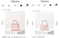 【ヴァレクストラの鞄】 イジィデかトリエンナーレ 26歳既婚女  はじめまして! この度、ヴァレクストラで鞄を購入したいなと検討しています。 お色味はペオニア、もしくはホワイトです。 3年以内に子供を...