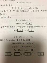 真ん中の問題で、z=0,1〜と当てはめなくても良い方法はないでしょうか?