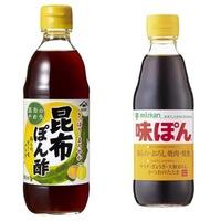 昆布ポン酢と味ぽん、どちらの方が好きですか?