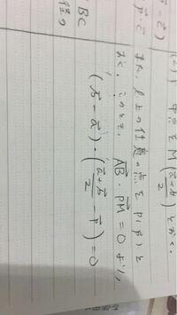 平面ベクトルについてです。画像見づらくてすみません。 写真のように答えが出たのですが、解答書には計算過程でPMベクトルではなくMPベクトルとなっており、それに応じて右側のベクトルも順番が入れ替わっていました。  この場合、僕の答えはバツですか?