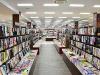 こないだ蔦屋書店仙台泉店に行ってきたのですが、 「蔦屋書店」とは名ばかりのフツーの本屋でガッカリしました。  なぜ仙台の蔦屋書店は、代官山や函館のようなオシャレなテイストにしなかったのですか?