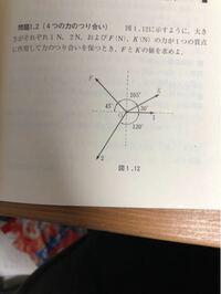 この問題の計算過程と答えを教えてください