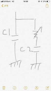 電気回路の可変抵抗器についての質問です。 画像のように並列にコンデンサ(C1,C2)があります。 可変抵抗が左に振り切っているときC1のみ通り、右に回していくと徐々にC2にも通るようになり、右に振り切る(抵抗値...