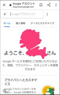 Googleアカウントの復元についてです。 Googleアカウントを復元するために、手順にそって「メールアドレスの入力」「パスワードの入力」「新しいパスワードの入力」と手順にそってやっていったらこの画面になりました。Googleアカウントの復元に時間がかかるのは知ってますが、この画面になった場合ちゃんと復旧されてますか?