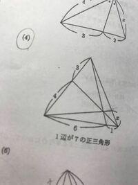 解説と答えつきで教えてください!! お願いします。