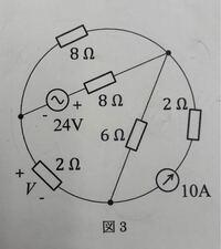 電気回路の問題です。テブナンの定理や重ね合わせの理を使って解く問題だと思うのですが、答えが出ません。どなか解いて下さるとありがたいですm(_ _)m