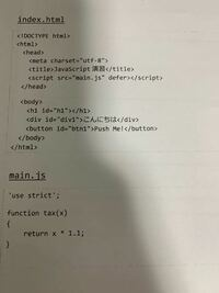 JavaScript で変数x, yが定義されていて、一致す場合はコンソールに'一致'と出力したいのですがどうしたらいいですか?