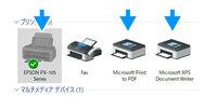 windowsのコントロールパネルのデバイスとプリンタのところにあるこれらのことはなんと呼びますか? わたしは今までこれがドライバなんだと思ってましたが違う様で [※ プリントサーバー>ドライバのところにあり...