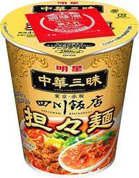 ◆寒い冬に担々麺は最適ですか?