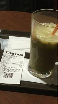 新宿のサンマルクカフェに行って 被害に遭いました 店員の態度が悪すぎて、なぜかふてくされている。 その店員が作った抹茶ラテは変な色をしていて、飲むと変な味がしたので一口飲んでやめました。 多分バイトか...