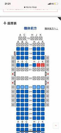 飛行機の座席についての質問です。 添付の画像は 羽田-関空 JAL225便 の座席表です。  現在選択している座席の前はスペースがあるのでしょうか?それとも単にわかりやすくアルファベットが記載されているだけですか??  調べてもいまいちピンと来なかったのでよろしくお願いします。
