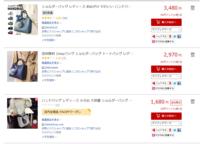 楽天市場のネットショッピングにて 同じ商品で値段が違うのはなぜですか?  安いのを選んだ方がお得ではないでしょうか? なにが違うのでしょうか?