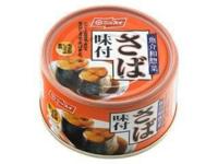 このサバ缶をいくつか買ったのですが、自分の口に合わなくて困ってます。 このような味付きサバ缶を使った簡単なアレンジレシピを教えて下さい。