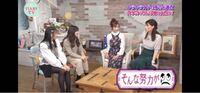YouTubeの番組にでてた明日花キララさんが着ているこのさくらんぼ?のサスペンダーってどこで買えますかね?気になって夜も眠れません