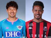 ルヴァン杯 開幕戦 ホーム サガン鳥栖 vs 北海道コンサドーレ札幌 の予想スコアをお願いします。 ⚽️ ✨