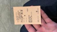 門司港駅で特急券だけ買ってicカードを使って改札を通ろうと思ってるんですけど、この場合どちらが先に改札を通したほうがよいのですか?ちなみに特急券の裏は黒で磁気になっています。