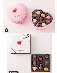 バレンタインチョコについて ピエールマルコリーニのチョコレートを本命の彼氏に考えています。 どちらのデザインがいいでしょうか? 上のピンクのは缶だし、数量限定だしとても可愛いのですが、可愛すぎかなと思...
